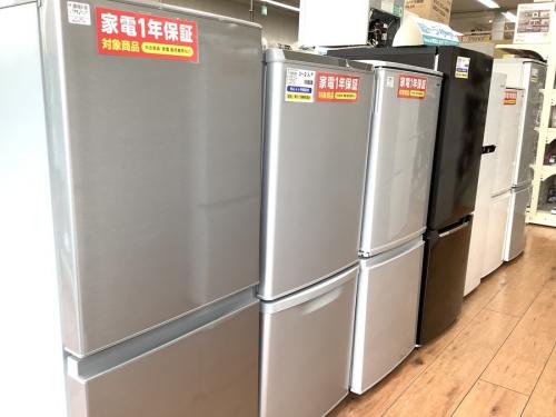 洗濯機の南大沢 八王子 家電 買取