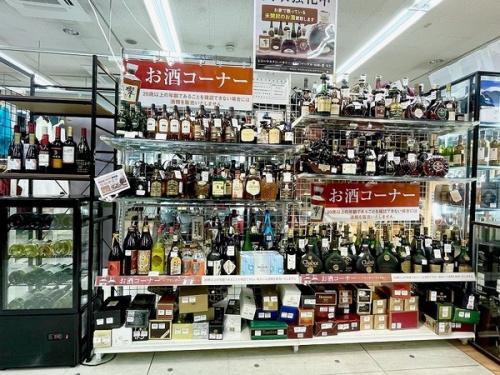 八王子 南大沢 酒 買取