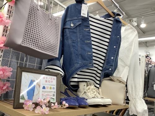 レディースファッションの野田 衣類 買取