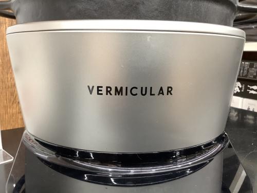 炊飯器のVERMICULAR