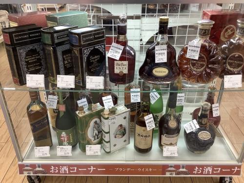 野田お酒買取情報