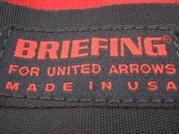 ブリーフィング(BRIEFING)