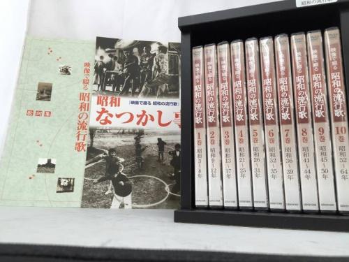 楽器・ホビー雑貨の昭和