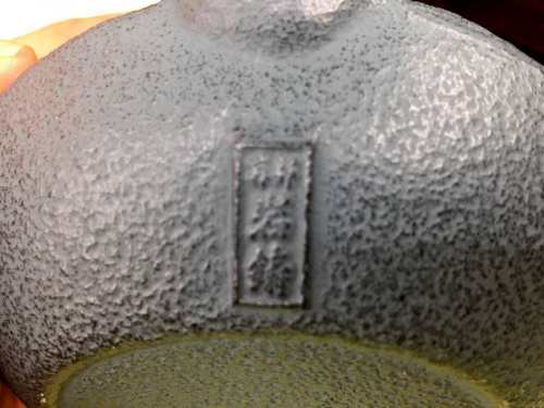 岩鋳の伝統工芸品
