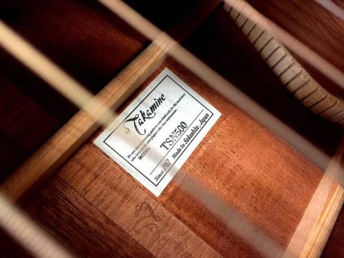 東久留米店楽器