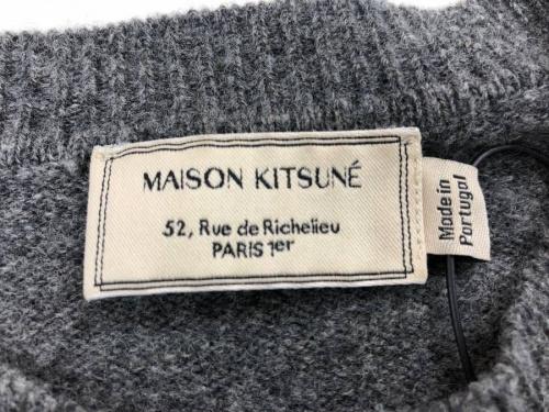 MAISON KITSUNEのインポート