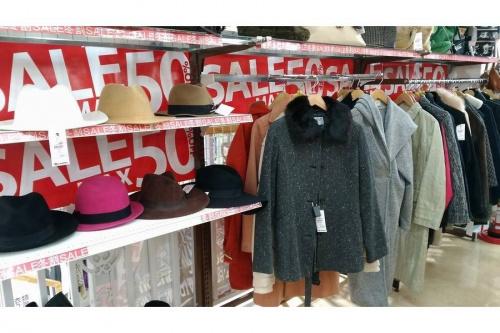 セールの東久留米店衣類