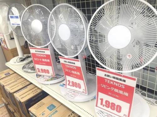 扇風機の東久留米店