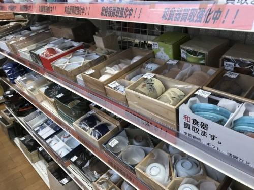 東久留米 朝霞 新座 清瀬 西東京 練馬 北欧 買取の東久留米 不用品