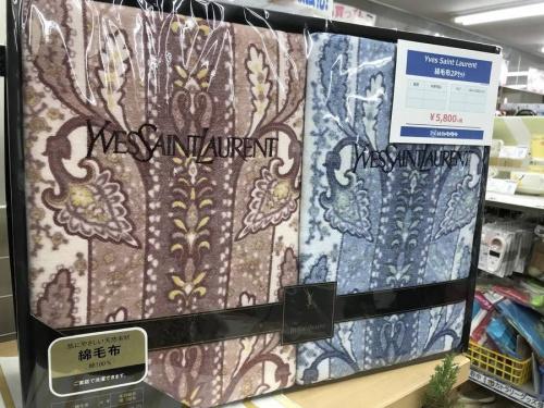東久留米 寝具の東久留米 朝霞 新座 清瀬 西東京 練馬 寝具・タオル 買取