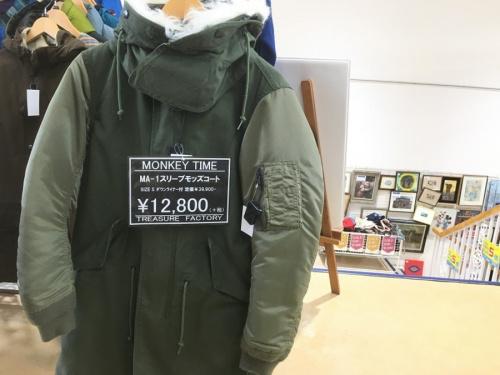 東久留米 ブランドバッグ 安い