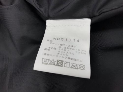 東久留米メンズ衣類