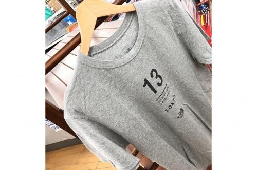 東久留米市 朝霞市 新座市 西東京市 練馬区 清瀬市 ノースフェイス パタゴニア 買取 販売の東久留米メンズ衣類