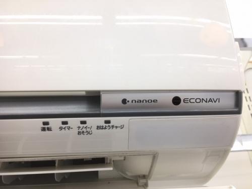 エアコンの東久留米 朝霞 新座 清瀬 西東京 練馬 安い エアコン