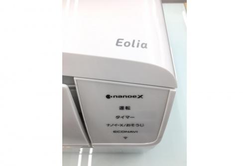 東久留米 朝霞 新座 清瀬 西東京 練馬 中古 エアコンの東久留米 エアコン 購入