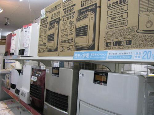 洗濯機の西武池袋線