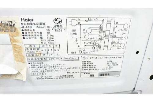 東久留米 朝霞 新座 清瀬 西東京 練馬 中古 洗濯機の東久留米 洗濯機 購入