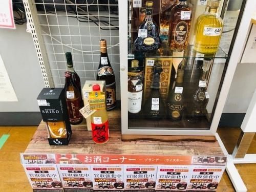 東久留米 買取のお酒