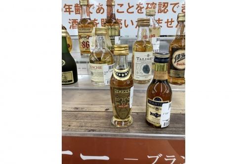 東久留米 中古 酒の東久留米 ウィスキー