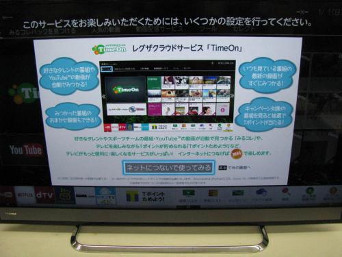 4Kテレビのアニメ