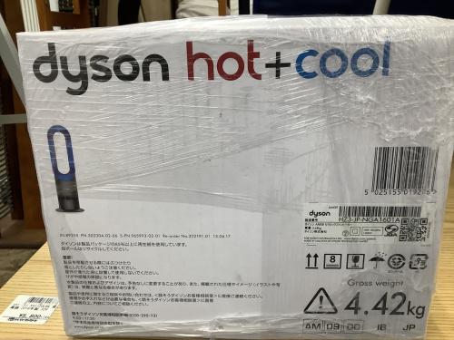 東久留米 dyson/ダイソンの東久留米 買取