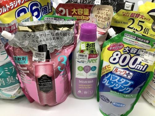東久留米 洗剤の洗剤