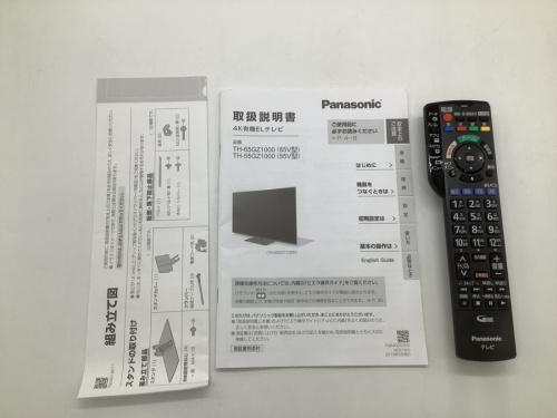 東久留米 Panasonic/パナソニック 中古の東久留米 買取