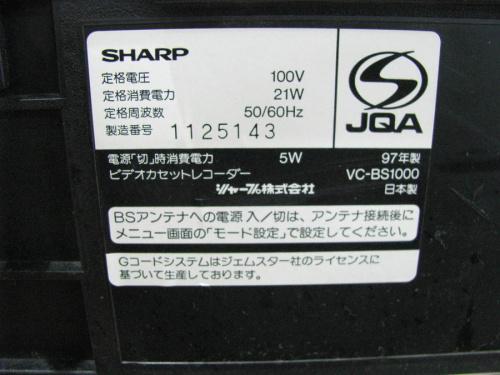 東久留米 中古 家電情報の東久留米 VHS 中古