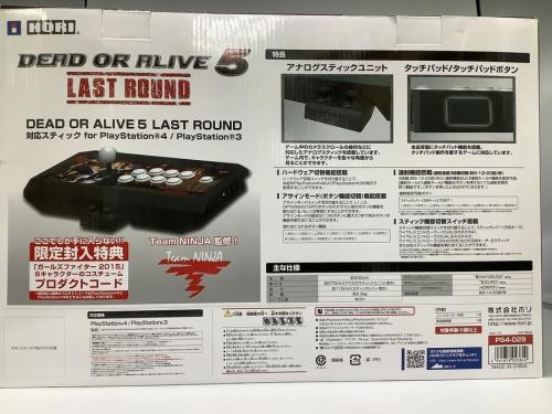 東久留米 中古 PS4の東久留米 中古 HORI/ホリ