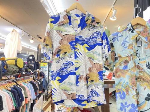 東久留米 SUN SURF/サンサーフの東久留米 買取