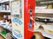 雑貨のオイル注入器