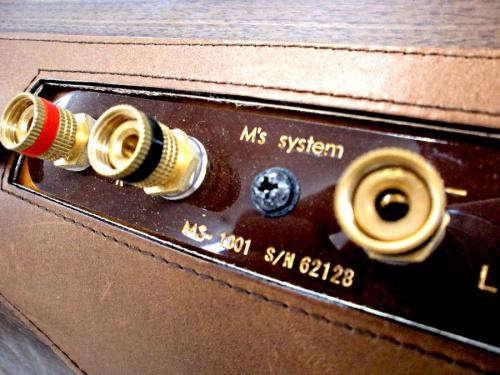 デジタル家電の波動スピーカー
