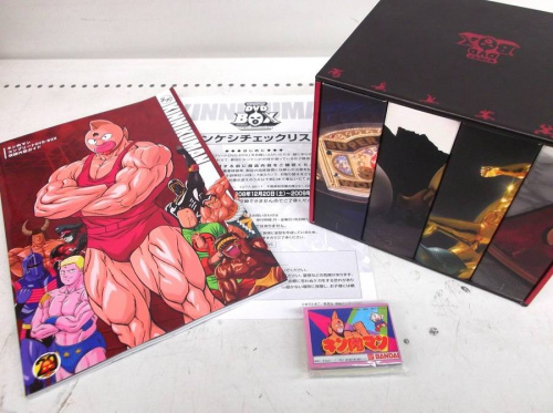 キン肉マンのDVD-BOX