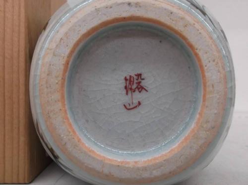 吉田美統の花器