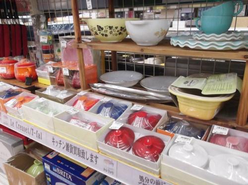 雑貨のキッチン