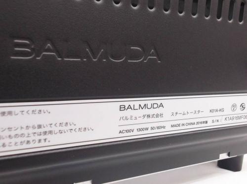BALMUDAのK01A-KG