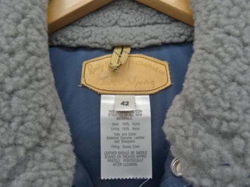 クリスティーベストの川崎横浜衣類