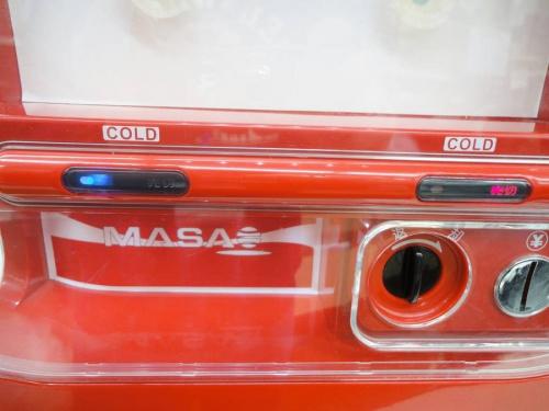 自動販売機型の川崎横浜家電