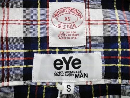 コムデギャルソン(COMME des GARCONS)の川崎横浜衣類