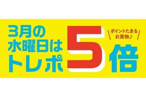 リプロダクト家具の川崎横浜家具