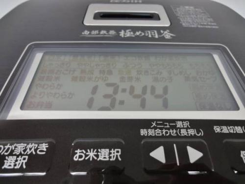 炊飯器の川崎横浜家電
