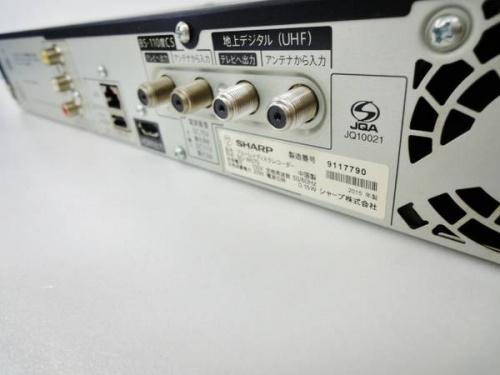 BD-W570の川崎横浜家電