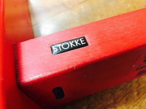 特選家具のSTOKKE