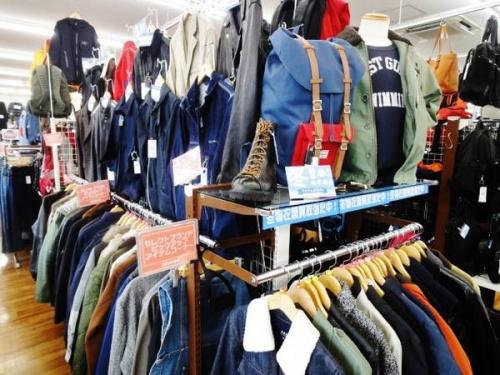 冬物の川崎横浜衣類