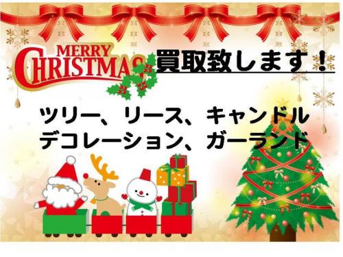 クリスマスのツリー