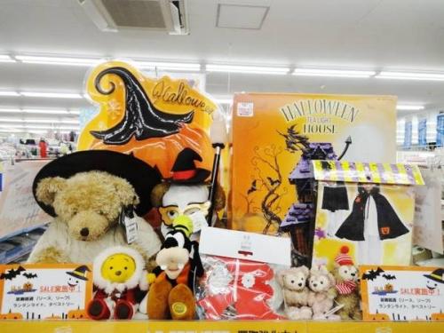 デコレーションの川崎横浜雑貨