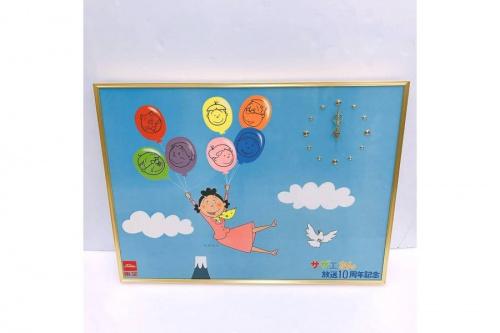 記念品のイラストボード