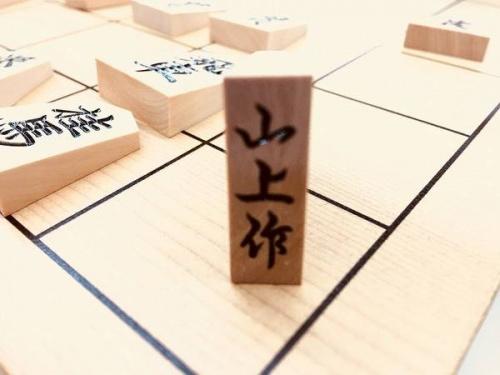 将棋の将棋盤