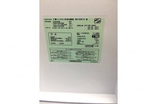 冷蔵庫の川崎 中古 冷蔵庫