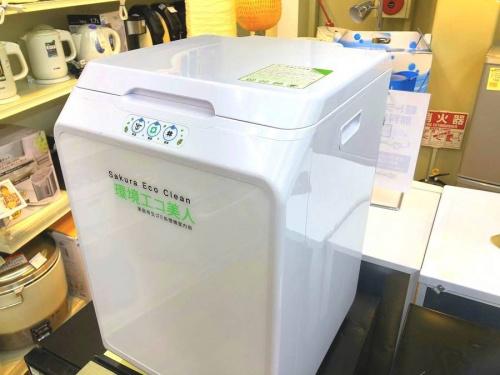 生活家電の川崎 買取 家電 食器